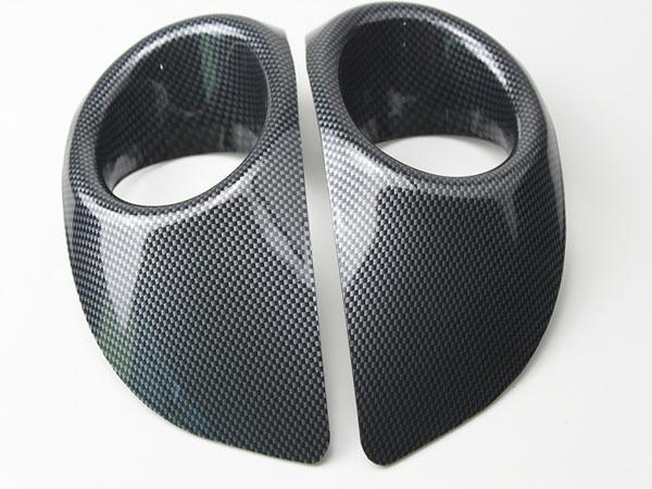 carbon fiber motor parts